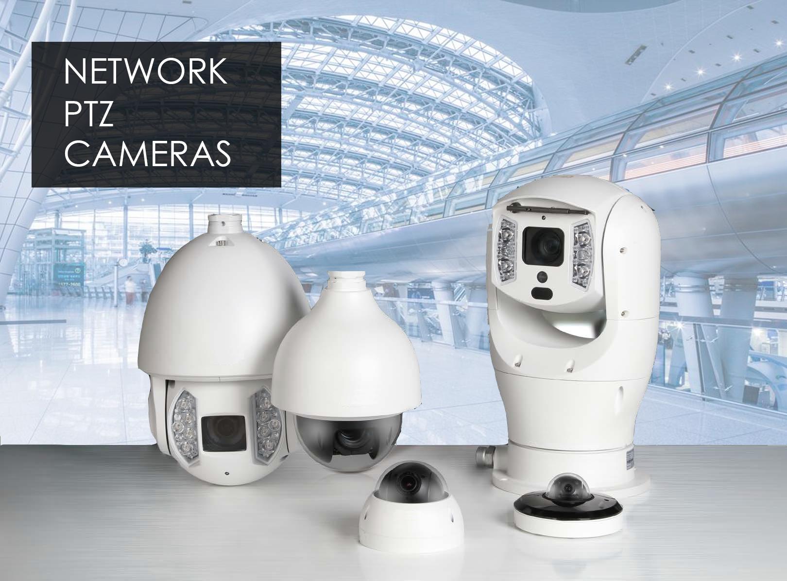DAHUA PTZ network camera