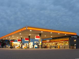 SMART GAS STATION SOLUTION