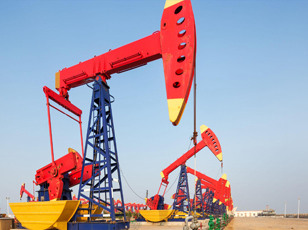 OIL AND GAS SOLUTION